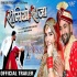 Romeo Raja (Dinesh Lal Yadav) Movie Trailer