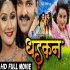 Dhadkan (Pawan Singh) Full Movie