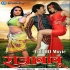 Raja Babu (Dinesh Lal Yadav Nirahua) Full Movie