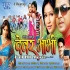 Dever Bhabhi (Pawan Singh) Full Movie