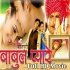 Babul Pyare (Ravi Kishan) Full Movie