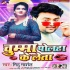 Dahi Khiyake Chumma Yadav Ji Ke Beta Leta Ho Mp3 Song