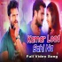 Kamar Load Sahi Na (Khesari Lal Yadav) 480p Mp4 Video Song