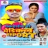 Pakdail Ba Medical Report Mp3 Song