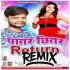 Patar Chhitar Return Dj Remix Song  (Sunil Yadav Surila) 2020