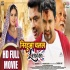 Nirahua Chalal London (Dinesh Lal Yadav Nirahua) DVDRip Full Movie