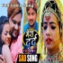Mera Dard (Gunjan Singh) 480p Mp4 Video Song