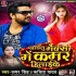 Nachelu Maxi Me Kamar Hilaike Mp3 Song