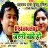 Distencing Jaruri Bawe Ho Mp3 Song