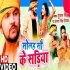 1600 Ke Sadiya (Gunjan Singh) 720p Mp4 Video Song