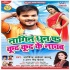 Nagin Dhun Pa Kud Kud Ke Nachab Mp3 Song